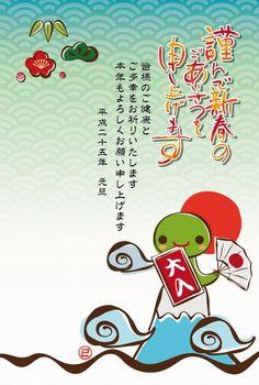 wa_fuji01.jpg